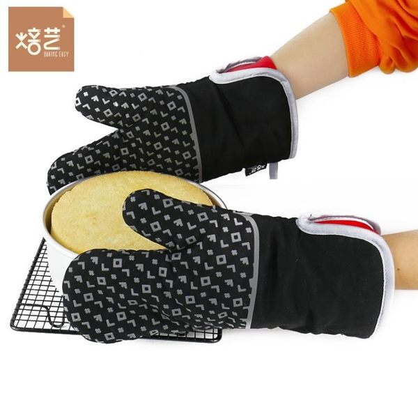 【狐狸跑跑】加厚微波爐烤箱專用隔熱手套防滑廚房耐高溫防燙手套棉質烘培工具GQ46