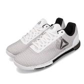 Reebok 訓練鞋 Speed TR Flexweave 白 黑 女鞋 運動鞋 【PUMP306】 DV9563