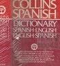二手書R2YBb《Collins Spanish Dictionary Span
