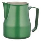 金時代書香咖啡 MOTTA 專業拉花杯 奶泡杯 350ml 綠  HC7092GR