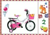 *幼之圓* 厚軟座墊 16吋 S型兒童腳踏車~台灣製