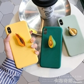 牛油果榴蓮木瓜iPhoneXS MAX手機殼7p/6s蘋果8Plus支架11pro軟套X 卡布奇諾