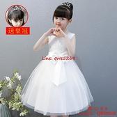 女童連衣裙夏裝2021新款小女孩洋氣兒童禮服公主裙蓬蓬紗白色裙子【齊心88】