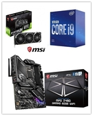 (C+M+V)Intel i9-10900K【10核/20緒】+ 微星 MPG Z490 GAMING EDGE WIFI 主機板 + 微星 RTX3090 VENTUS 3X 24G OC