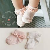 襪子 寶寶 韓國 純色 花邊 豎條 嬰兒 防滑 公主 短襪 BW