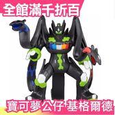 【小福部屋】【EHP_08 基格爾德】日本 日版寶可夢 怪物圖鑑EX系列 XY立體圖鑑 神奇寶貝