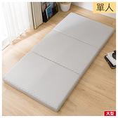 ◆日式床墊 睡墊 折疊床墊 極厚舒柔2 單人 NITORI宜得利家居