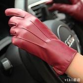 手套女 秋冬季PU皮手套女士加絨加厚保暖騎車水洗皮手套觸 nm8774【VIKI菈菈】