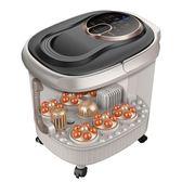 泡腳按摩器全自動加熱足浴盆電動深桶足浴器按摩盆tz9157【KIKIKOKO】