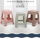 塑料凳子加厚兩張價高凳家用成人餐桌凳客廳方凳防滑浴室凳大排檔椅子【全館免運】