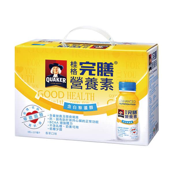 桂格完膳營養素白藜蘆醇配方(237mlx6入) 【康是美】