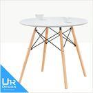 簡約北歐風東尼2.7尺圓桌(18I20/...