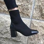 襪靴 馬丁靴女潮高跟秋冬粗跟短靴針織彈力靴2021新款襪子鞋百搭瘦瘦靴 伊蒂斯