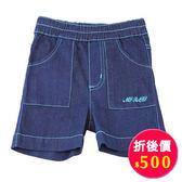 【愛的世界】深色牛仔短褲/6~12歲-中國製- ★春夏下著