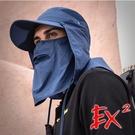 『VENUM旗艦店』【EX2德國】快乾防曬遮頸休閒帽『深藍』(58cm) 369011
