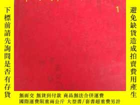二手書博民逛書店罕見中國城市規劃設計年鑑1Y268520 編者 中國城市出版社