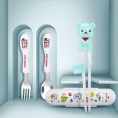 兒童筷子訓練筷家用小孩餐具寶寶吃飯勺子叉學習練習套裝男孩一段 年底清倉8折