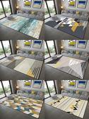 北歐地墊客廳茶幾墊簡約現代家用臥室床邊歐式