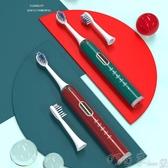 電動牙刷成人全自動超聲波充電式防水軟毛男士女士學生黨情侶牙刷 町目家