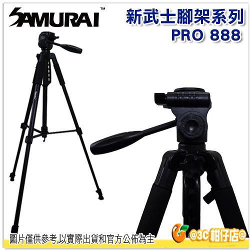 送手機夾 SAMURAI 新武士 PRO 888 鋁合金 三腳架 公司貨 腳架 Aluminum light weight Tripod 載重5KG 重量1.1KG