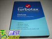 [7美國直購] 2018 amazon 亞馬遜暢銷軟體 Turbotax Deluxe 2016 Federal Only, No State, Old Version, Fed Efile