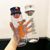 便攜運動水杯子男女健身大容量簡約清新夏天防摔塑料水瓶【聚物優品】