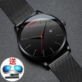 手錶 超薄手錶男機械錶男士手錶防水時尚2018新款概念大錶盤潮男石英錶 開學季特惠