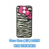 htc New One ( E8 ) M8SX 手機殼 軟殼 保護套 貼皮工藝 凱蒂貓 kitty
