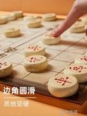 得力中國象棋實木高檔套裝成人磁性棋盤學生兒童大號便攜式相棋 流行花園YJT