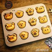 12連卡通蛋糕模具小豬小猴青蛙貓爪家用動物烘焙模具 樂芙美鞋