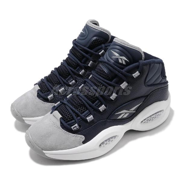 Reebok 籃球鞋 Question Mid 藍 灰 男鞋 喬治城配色 運動鞋 復古 休閒鞋 【PUMP306】 FX0987