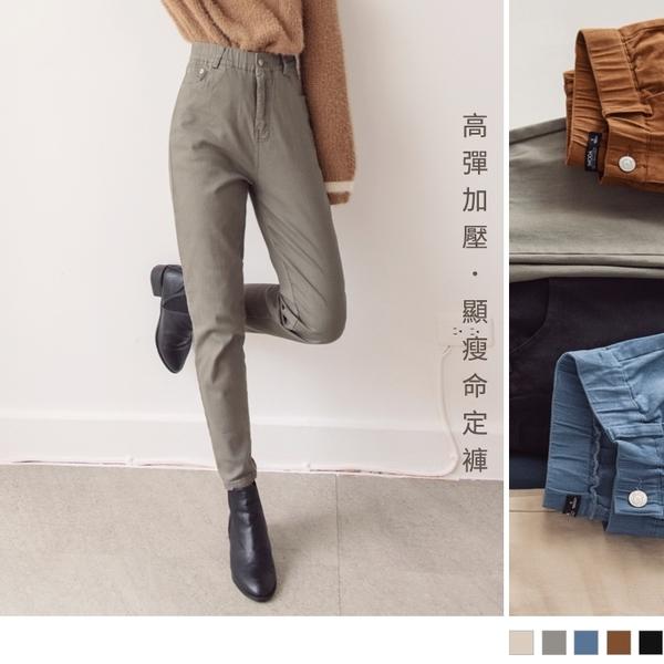 《BA5913》多色.高彈加壓纖腰修身棉質長褲 OrangeBear