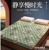 床墊-床墊軟墊學生宿舍海綿單人榻榻米墊被褥子雙人墊子床上羊羔絨家用 多麗絲 YYS