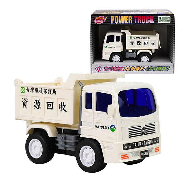 【888便利購】台灣資源回收車仿真模型(小台)(摩輪推動)(ST08)