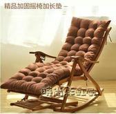 搖椅成人逍遙椅午睡休閒家用陽台折疊單人椅辦公室老人竹躺椅MBS「時尚彩虹屋」