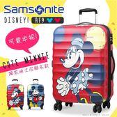 2018行李箱特賣會69折新秀麗推薦款Samsonite行李箱可擴充雙排輪旅行箱Disney復古米奇28吋AF9