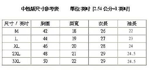 """""""拍賣出清品""""avalok 男女運動休閒精疏棉質長POLO衫-[黑色]-#3809"""