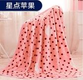 幸福居*毯子冬季珊瑚絨毯法蘭絨毛毯加厚保暖床單法萊絨蓋毯雙人單人學生1(2*2.3米)