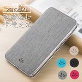 ViLi DMX ASUS ZE620KL ZS620KL 簡約時尚側翻手機保護皮套 隱藏磁扣支架 插卡手機套 內TPU軟殼全包防摔