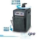 {台中水族} 台灣IPO-冰點二代 微電腦 冷卻機(1/8P)特價