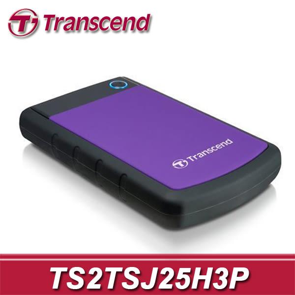 【免運費】Transcend 創見 StoreJet 25H3P 2TB USB3.0 軍規級 防震行動硬碟 (TS2TSJ25H3P) 2T SJ25H3P