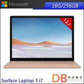 微軟 Surface Laptop 3 13.5吋 i7 16G/256G Win10 沙岩色 筆電(6期0利率)-送直立棉踏墊2入組
