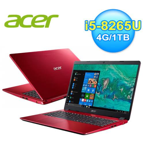 【Acer 宏碁】Aspire 5 A515-52G-513Z 15吋輕薄效能筆電 紅 【贈藍芽喇叭】