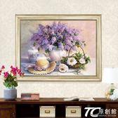 鑽石畫 5d鉆石畫點貼鉆十字繡新款紫色薰衣草餐廳臥室滿鉆石繡小幅 TC原創館
