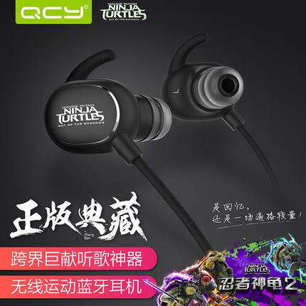 【預購】QCY QY19 無線4.1音樂藍牙耳機運動跑步通用型 無線藍牙耳機 無線耳機 運動型耳機