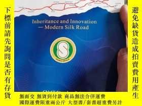 二手書博民逛書店Inheritance罕見and Innovation --- Modern Silk Road(絲綢傳承與現代絲