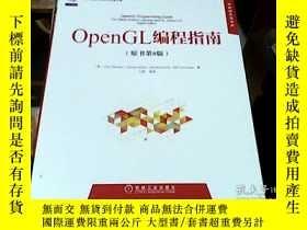 二手書博民逛書店Visual罕見C++數字圖像處理(不付光盤)Y164578 趙