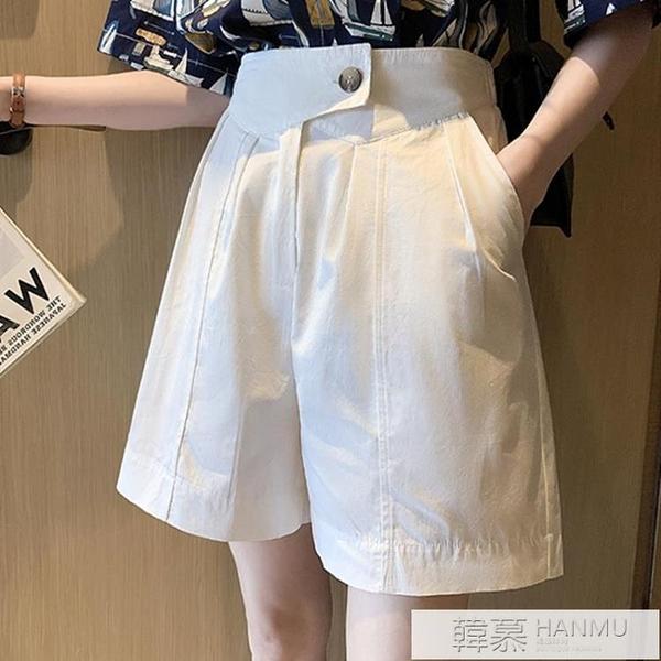 褲子女高腰顯瘦休閒褲大碼寬鬆闊腿短褲薄款西裝五分褲 夏季新品