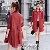 新款韓版休閒薄款小個子風衣女式中長款寬鬆春秋冬季長袖外套  卡布奇諾