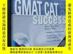 二手書博民逛書店GRE罕見CAT SUCCESS:boost your test